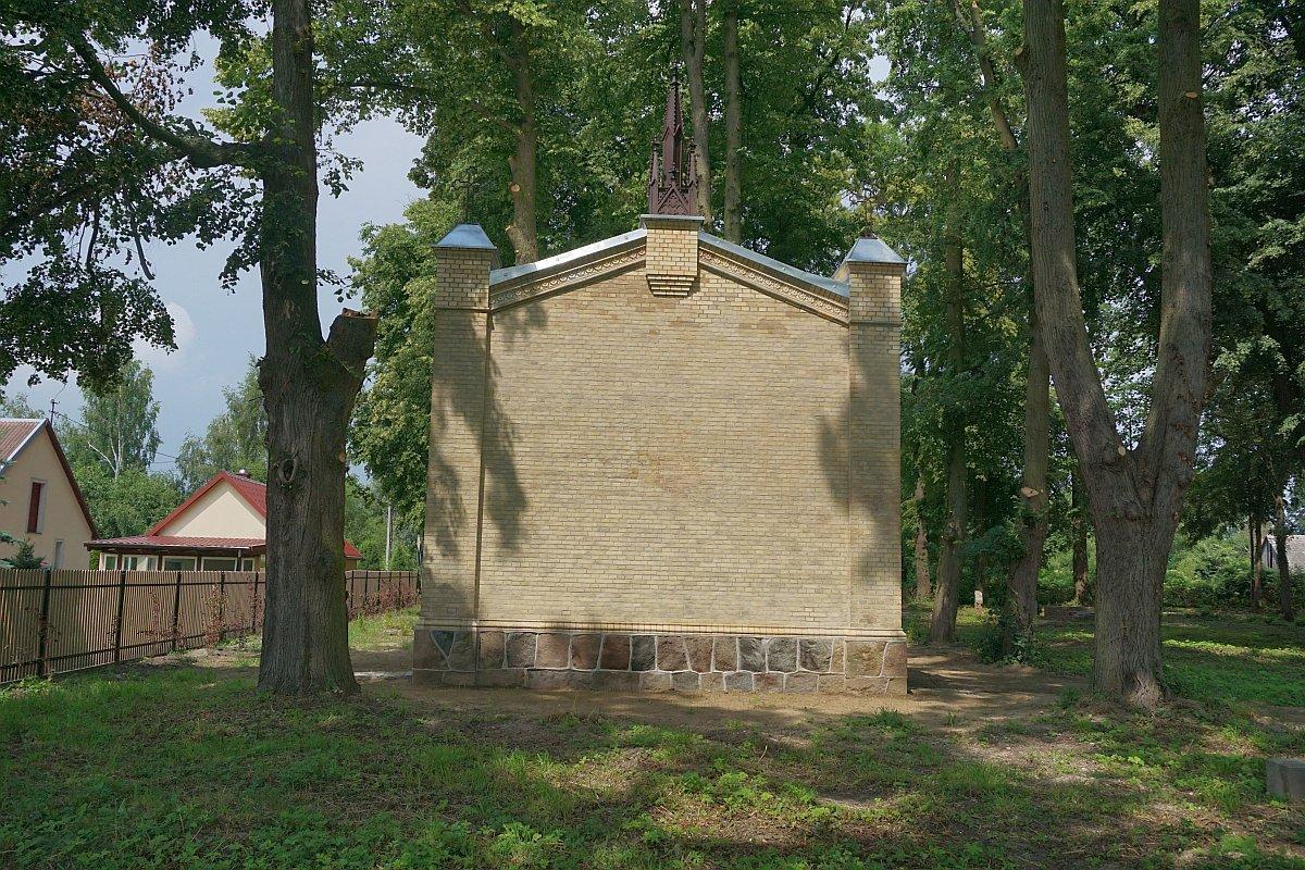 Name:  190610 SA616432 Fuerstenwerder ev Friedhofskapelle Rueckansicht.jpg Hits: 243 Größe:  409.3 KB