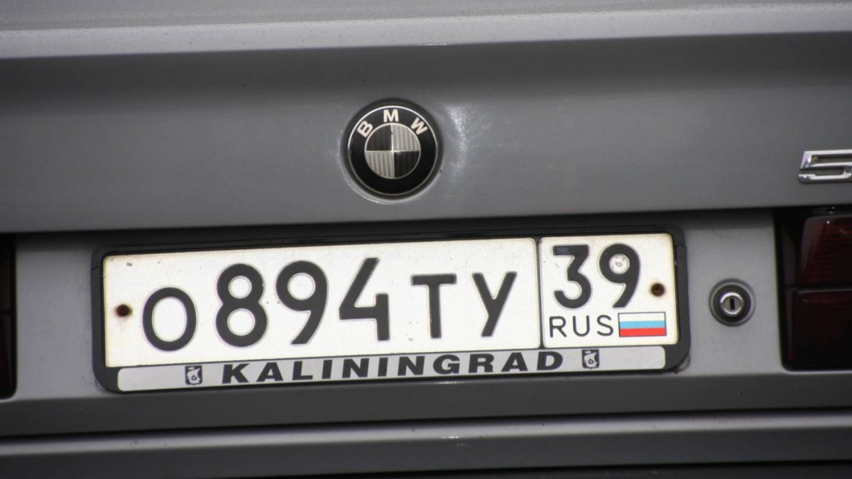 Name:  Kaliningrad.jpg Hits: 124 Größe:  153.0 KB