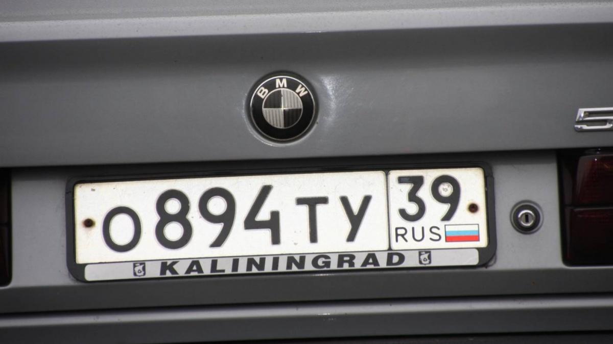 Name:  Kaliningrad.jpg Hits: 169 Größe:  153.0 KB